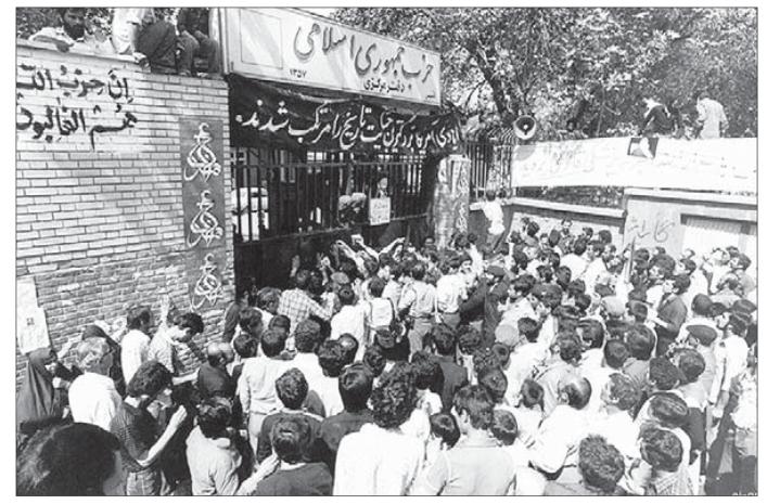 فرارو | ۳۸ سال پس از انفجار دفتر حزب جمهوری اسلامی؛ همه غایبان انفجار