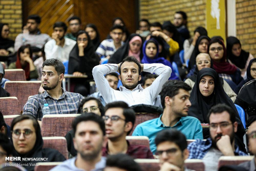 شومنها و دانشکدهی علوم اجتماعیِ دانشگاه تهران