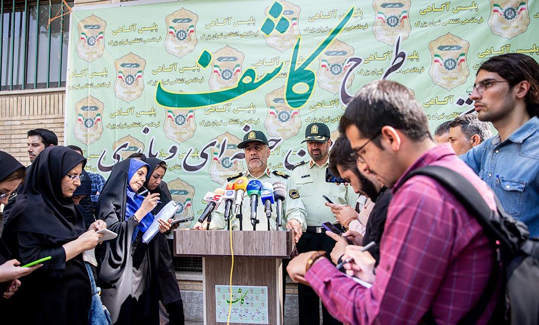 (تصاویر) بازداشت ۲۴۷ نفر از سارقان حرفهای تهران