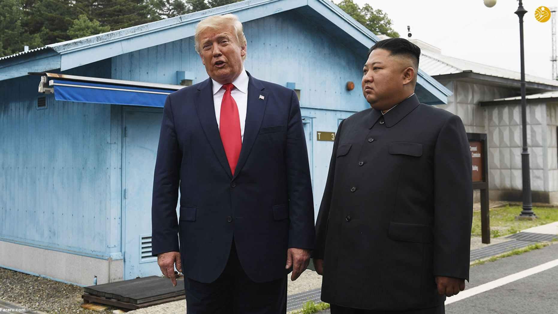 دیدار ترامپ و کیم؛ خلع سلاح هستهای با عشق!