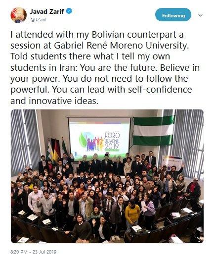توصیه ظریف به دانشجویان بولیویایی