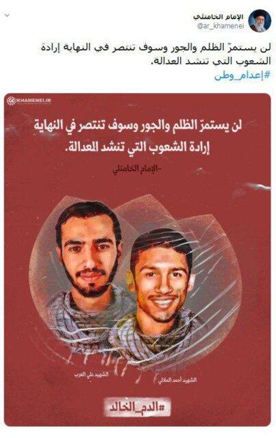 موضع رهبر انقلاب درباره جنایت اخیر رژیم آل خلیفه در بحرین