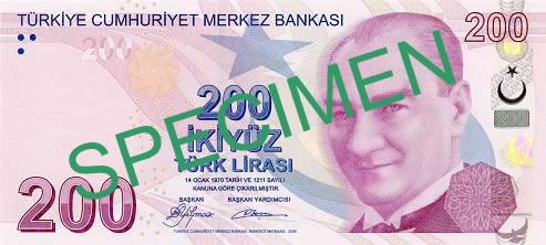 حذف صفر ترکیه