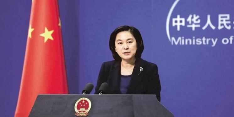 چین از تحریم آمریکا علیه ظریف انتقاد کرد