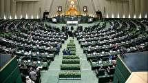 انتخابات مجلس یازدهم؛ ترکیب آینده بهارستان چگونه خواهد بود؟