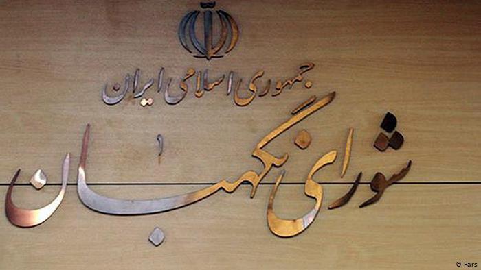 میراث فرهنگی و گردشگری وزارتخانه شد