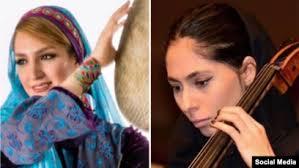 ماجرای ممنوعیت استفاده از دو نوازنده زن در یک کنسرت