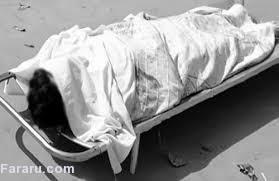جسد حلقآویزشده مرد میانسال با جوراب و کفش زنانه!