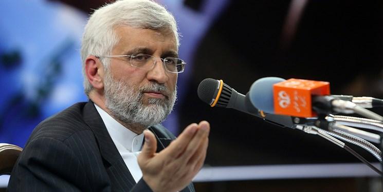 رمزگشایی جلیلی از شکست اصولگراها در انتخابات۹۶