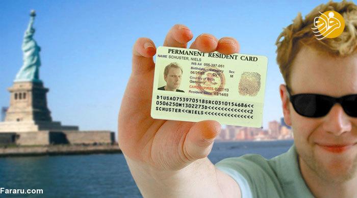 شرایط کسب اقامت و شهروندی در آمریکا تغییر کرد