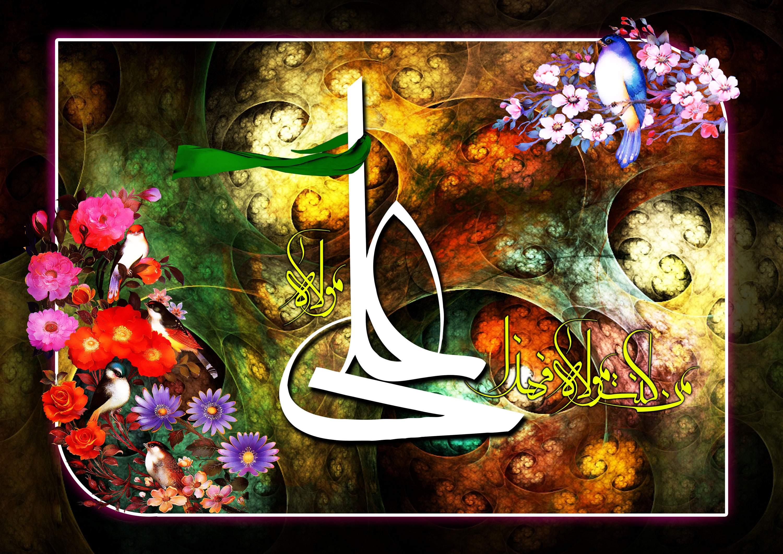 متن ادبی تبریک عبد غدیر
