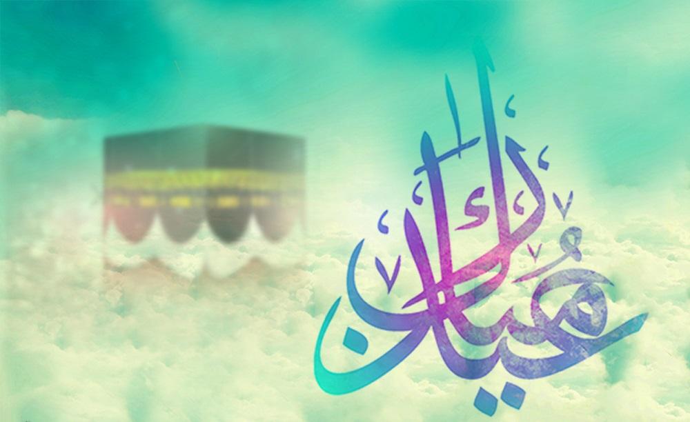 اس ام اس و پیام تبریک عید غدیر 98