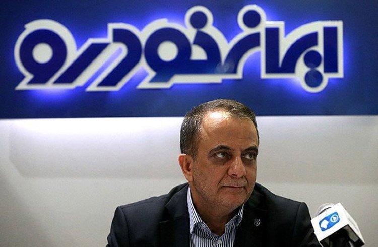مدیرعامل ایرانخودرو پس از برکناری بازداشت شد
