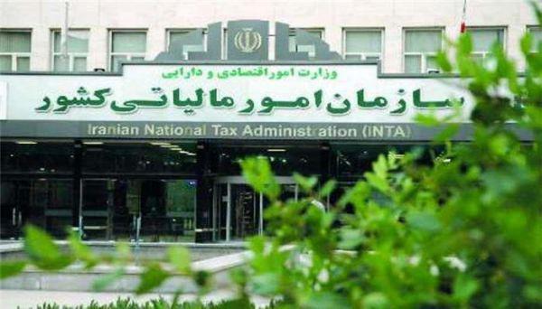 سازمان امور مالیاتی: بالای 500 میلیون حساب بانکی داریم