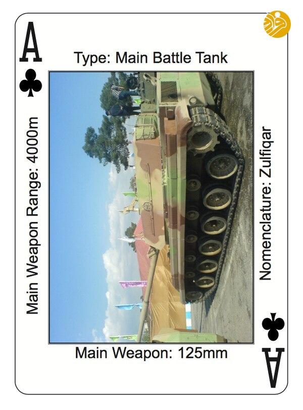 تسلیحات ایرانی روی کارتِ بازی سربازان آمریکایی