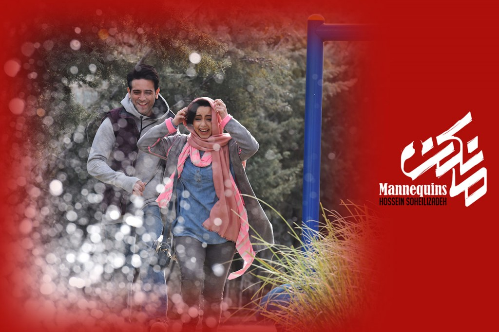 قسمت دوم مانکن و داستان تکراری رابطههای عاشقانه میان فقیر و غنی!