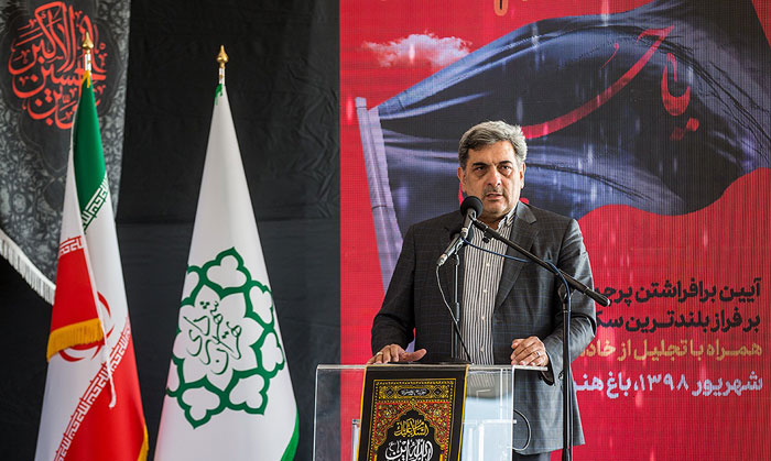 ماجرای عجیب حمله به شهردار تهران برای قرائت یک آیه