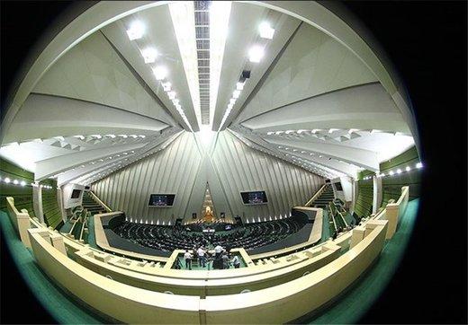 دفاعیات نماینده بازداشتی از تریبون مجلس