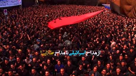 (ویدئو) از مداح اسراییلی تا مداح طلایی!