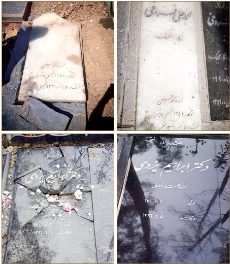 تخریب قبرها؛ نوبت به ناصر ملک مطیعی رسید!