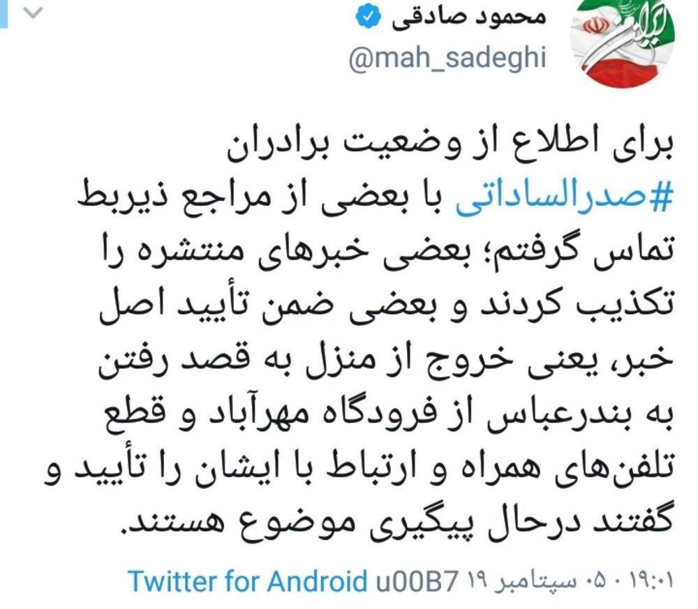 واکنش محمود صادقی به مفقود شدن عضو خبرگان