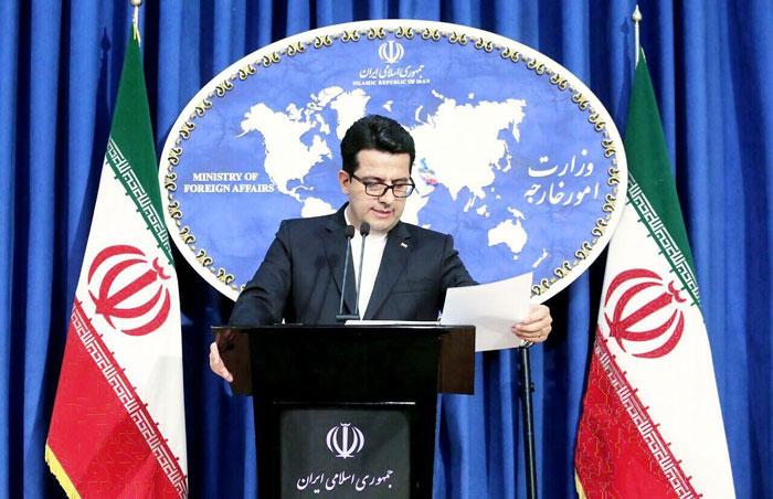 جزئیات نامه ظریف به موگرینی در مورد گام سوم ایران