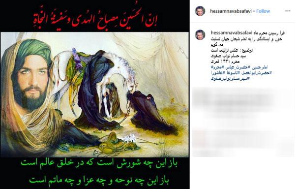 نوابصفوی خود را جای حضرت عباس (ع) گذاشت!