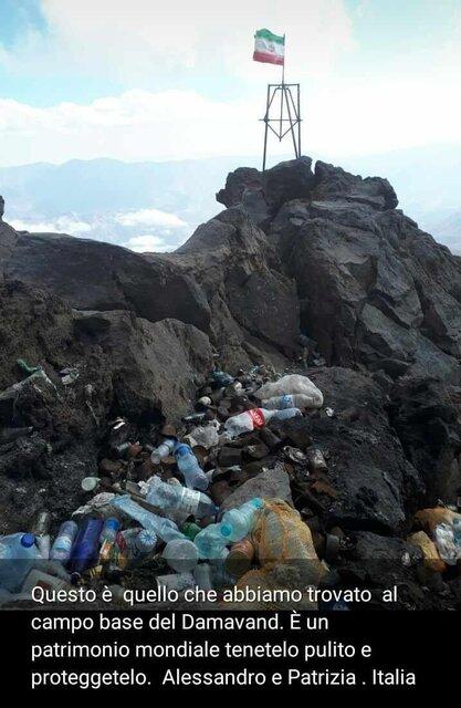 (تصویر) تاسف دو کوهنورد ایتالیایی از وضعیت دماوند