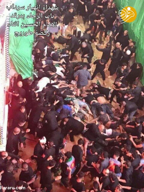 ۳۱ جانباخته و ۱۰۰ زخمی در حادثه مراسم عاشورا در کربلا