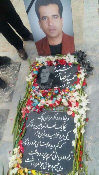 (تصاویر) ماجرای حذف اشعار از روی سنگ قبر قاتل امام جمعه کازرون