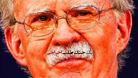 (ویدئو) مردی که میخواست ایران را بمباران کند!
