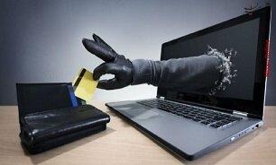 سرقت اطلاعات بانکی با فیشینگهای اینستاگرامی