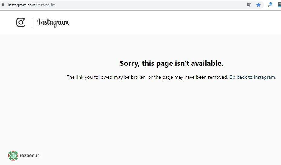 صفحه اینستاگرام محسن رضایی برای بار سوم مسدود شد