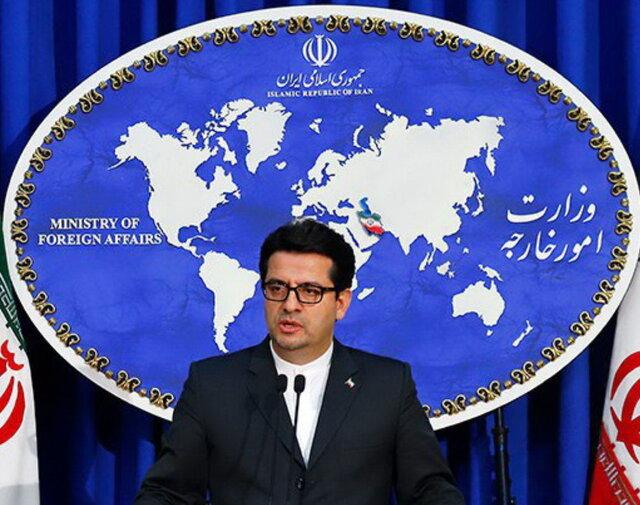 اعتراض شدید ایران به کانادا درباره فروش املاک ایران