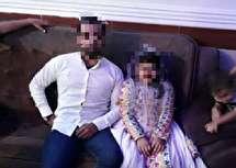 زیر و بمهای یک ازدواج جنجالی