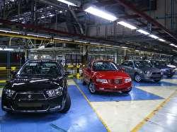 فروش اقساطی ایران خودرو؛ طرحهای فروش چه تاثیری در کاهش قیمتها داشته؟