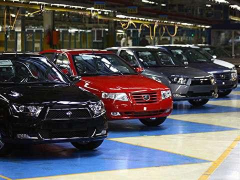 طرح جدید دولت برای پیشفروش خودرو