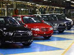 راهاندازی سامانه پیش فروش خودرو؛ آیا شیوه خرید اتومبیل تغییر خواهد کرد؟