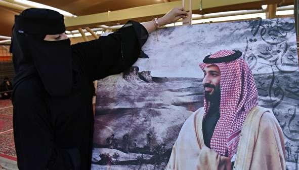 (تصاویر) جشن روز ملی عربستان سعودی
