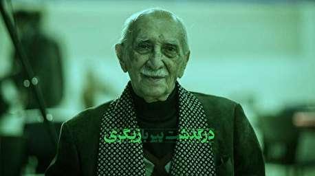 مروری بر کارنامه داریوش اسدزاده پیر بازیگری
