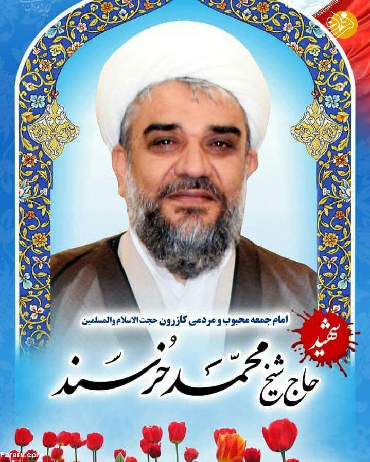 (تصاویر +16) قاتل امام جمعه کازرون در ملاعام اعدام شد