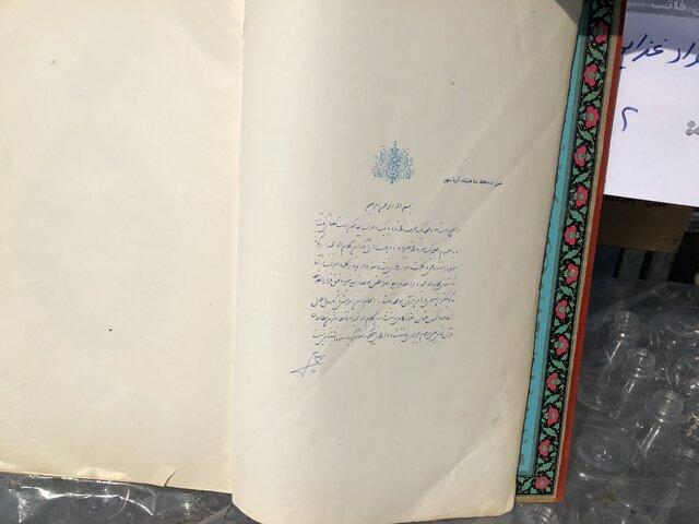 (عکس) کشف دست خط «محمدرضا پهلوی» از عتیقه فروش غیرمجاز