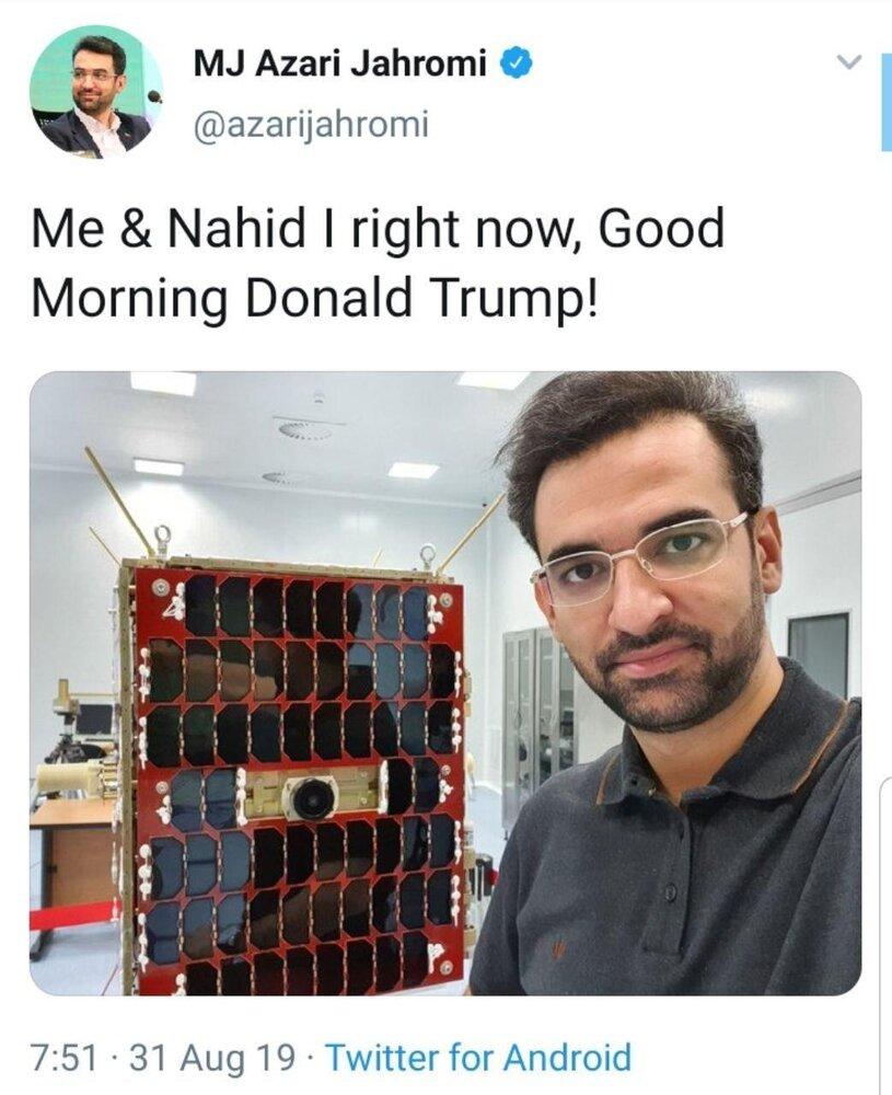 پاسخ وزیر ارتباطات به ترامپ: اگر تصویر با کیفیت دارند، محل اصابت راکت ما به پهپادشان را نشان دهند!/