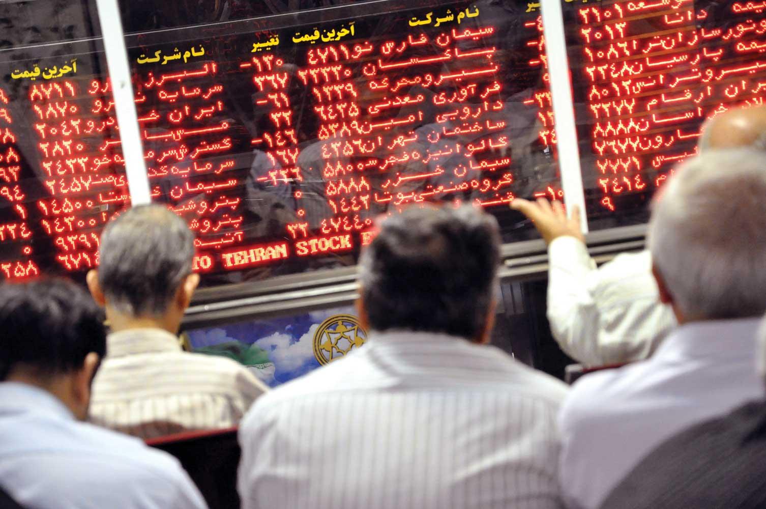 تغییر قوانین بازار پایه فرابورس؛ ماجرای زیان سنگین سهامداران از چه قرار است؟