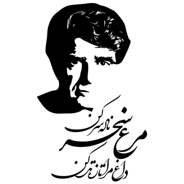 از مرغ سحر تا ربنای خسروی آواز ایران؛آخرین وضعیت درمانی استاد شجریان
