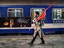 قیمت بلیط قطار اربعین مشخص شد+ جزئیات
