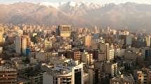 گرانترین و ارزانترین مناطق تهران برای خرید خانه