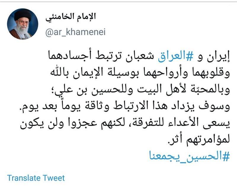 رهبر انقلاب: روزبهروز اتصال بین ملت ایران و عراق زیاد میشود