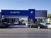 بررسی طرح جدید پیش فروش ایران خودرو مهر ۹۸؛ هفت خودرو عرضه میشوند