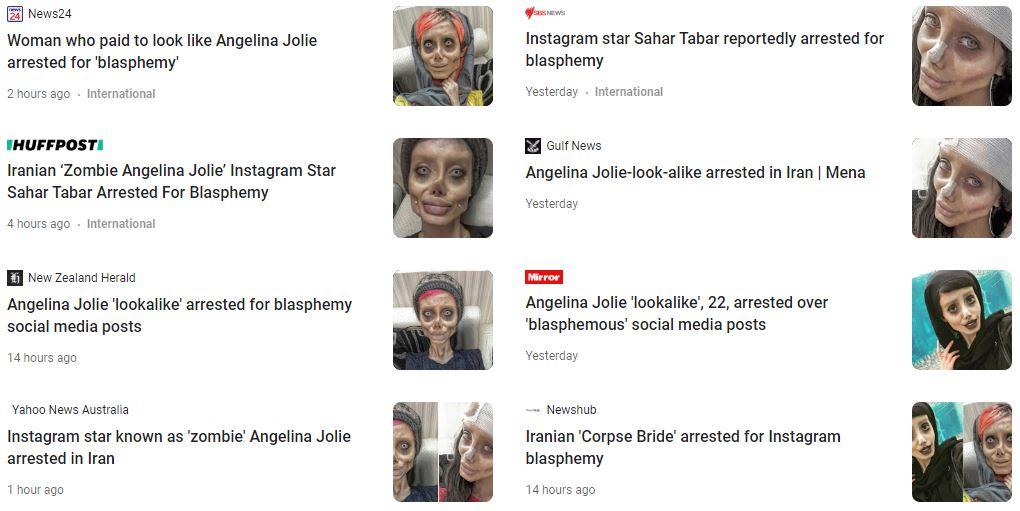 چرا پای «سحر تبر» به رسانههای خارجی باز شد؟